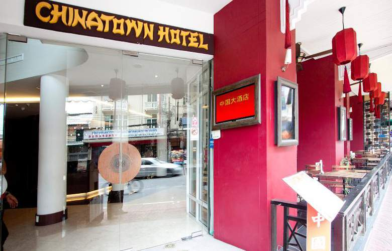 China Town Hotel - Hotel - 10