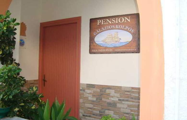 Galazios Kolpos Pension - Hotel - 5