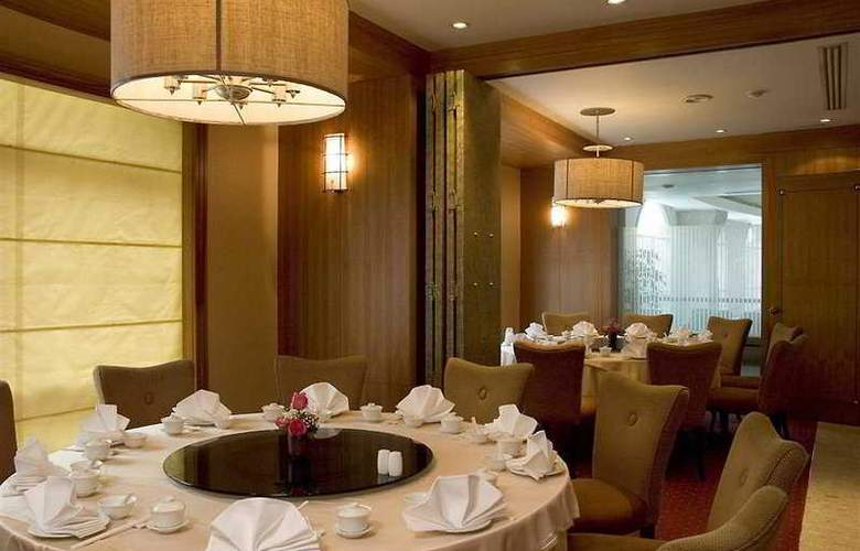 Imperial Mae Ping Hotel, Chiang Mai - Restaurant - 4