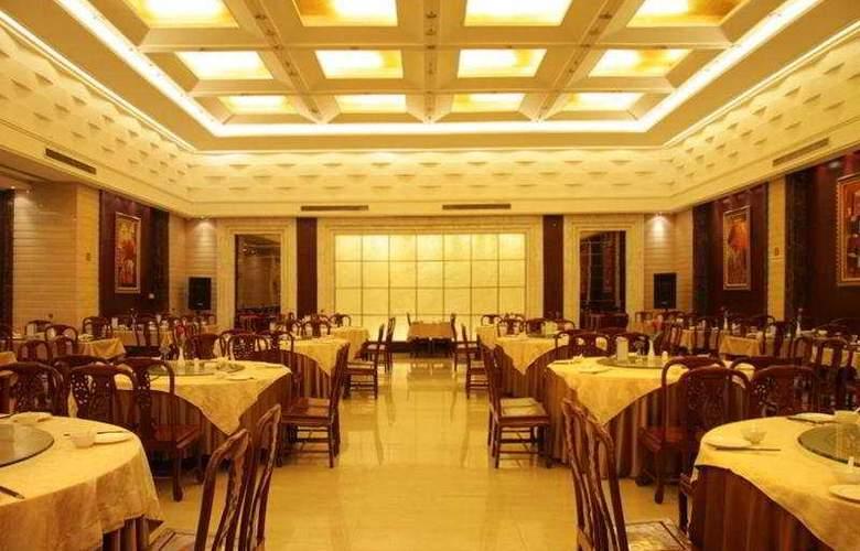 Jialong Sunny - Restaurant - 12
