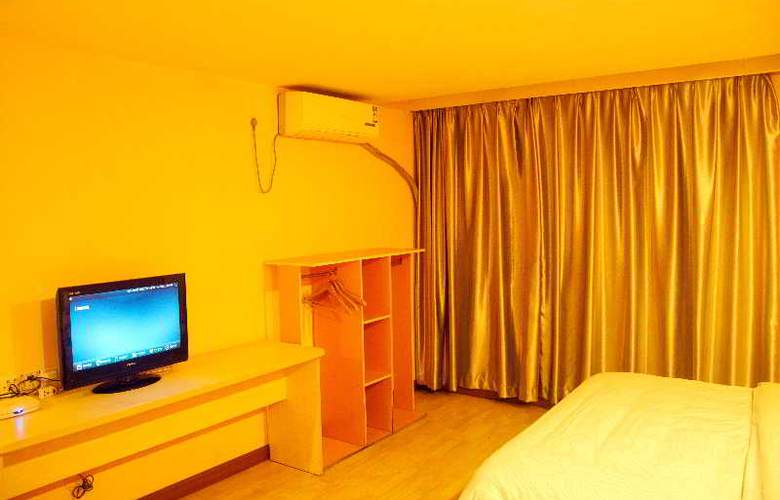 James Joyce Coffetel (Guangzhou Exhibition Center) - Room - 2