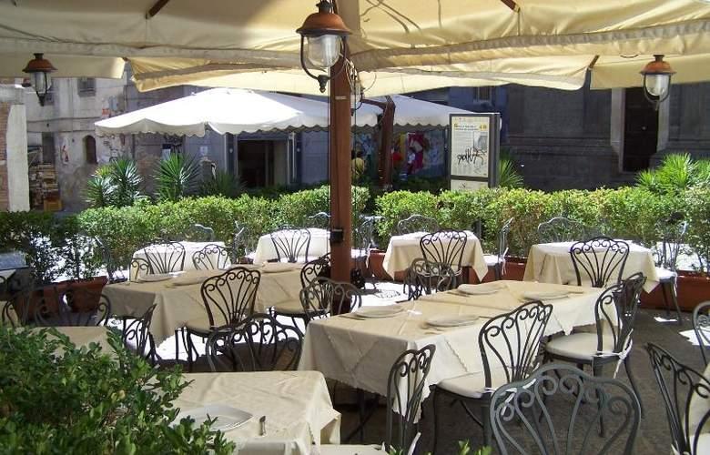 Neapolis - Terrace - 16