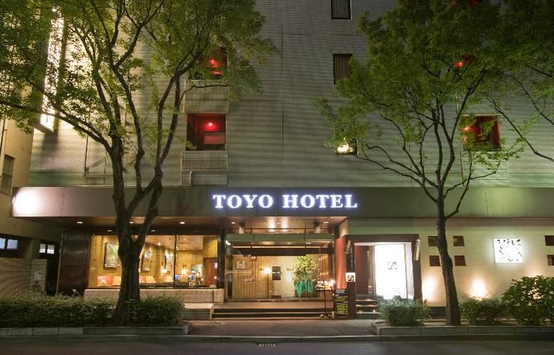 Toyo - Hotel - 0
