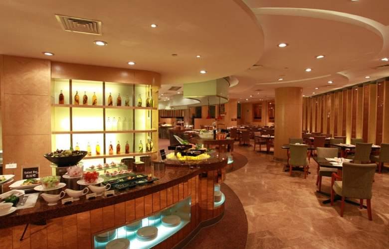 Crowne Plaza Shanghai - Restaurant - 10