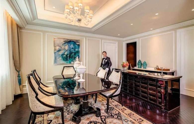 Sofitel Legend Peoples Grand Hotel Xian - Room - 94