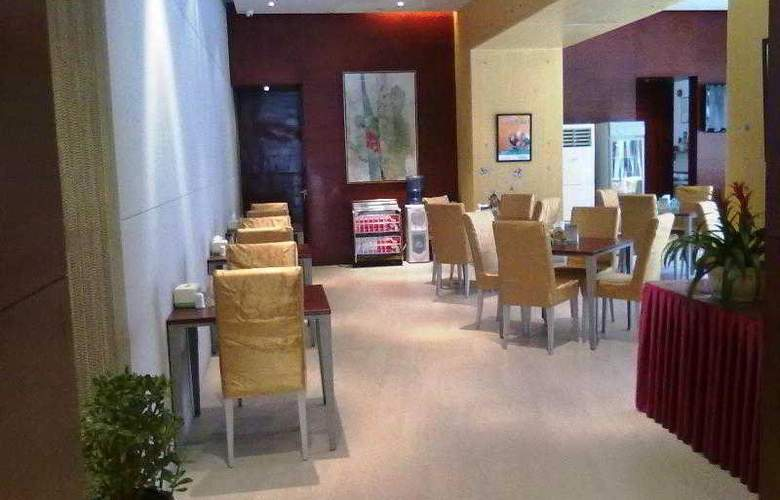 Jinjiang Inn (Amoy University,Xiamen) - Restaurant - 5