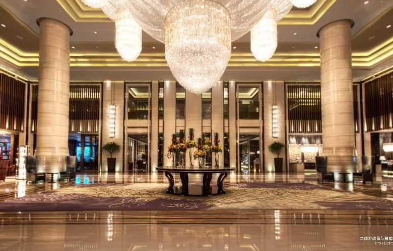 Hilton Wanda Dalian - Room - 25