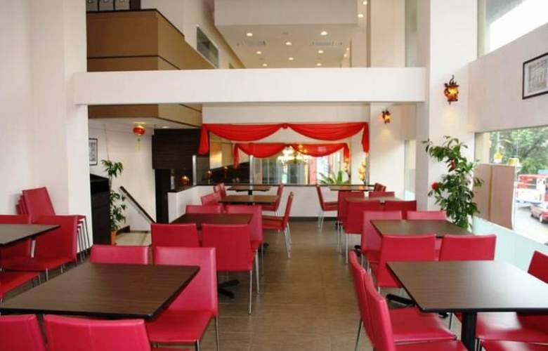 Summer View Hotel - Restaurant - 1