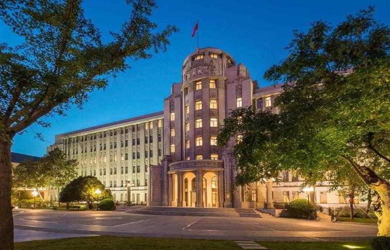 Sofitel Legend Peoples Grand Hotel Xian - Hotel - 22