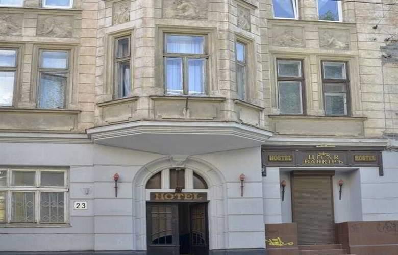 Hotel Tsisar Bankir - Hotel - 0