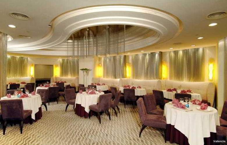 Grandview Hotel Macau - Restaurant - 6