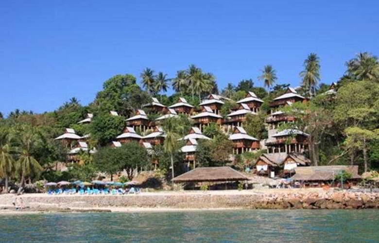 Phi Phi The Beach Resort - General - 1