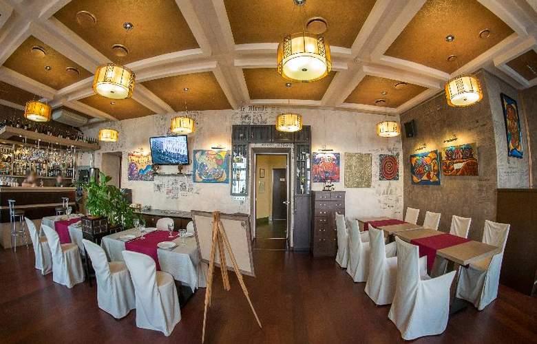 Nevsky Forum - Restaurant - 8