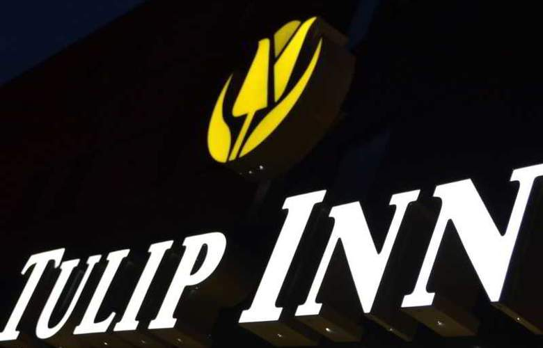 Tulip Inn Antwerpen ( Ex Campanile Antwerpen ) - Hotel - 23