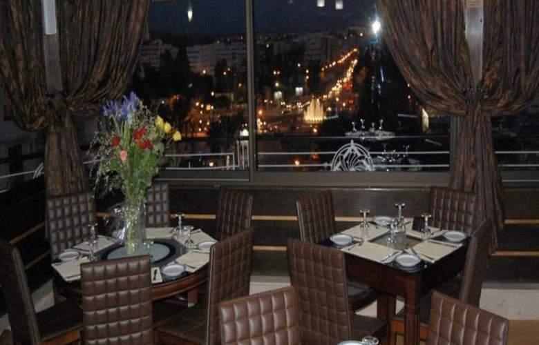 Zahrat al Jabal - Restaurant - 24