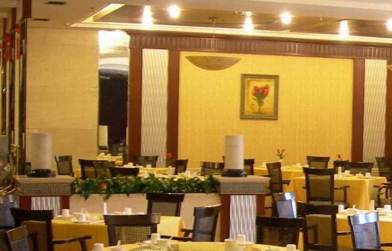 Nan Guo - Restaurant - 8