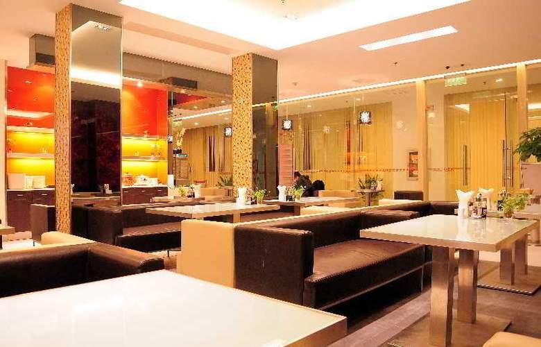 Jinjiang Inn (Administrative Service Centre,Suzhou - Restaurant - 1