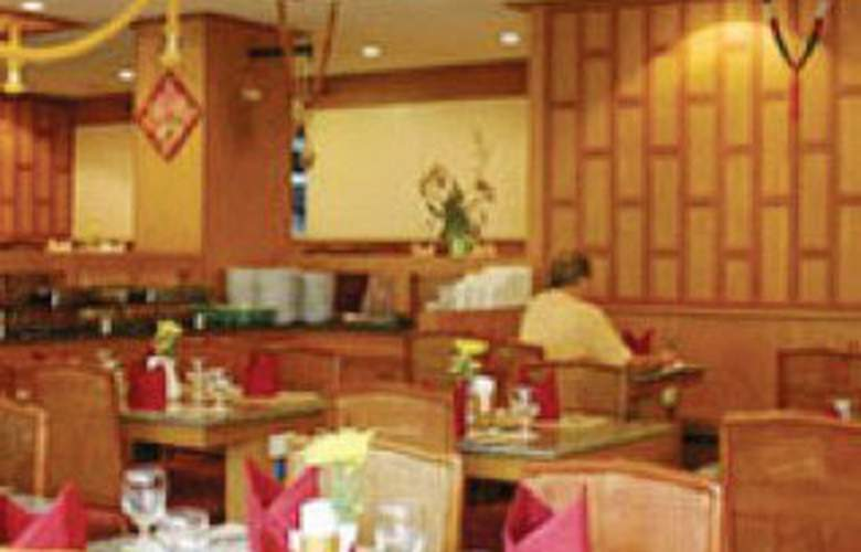 New World City Hotel - Restaurant - 4