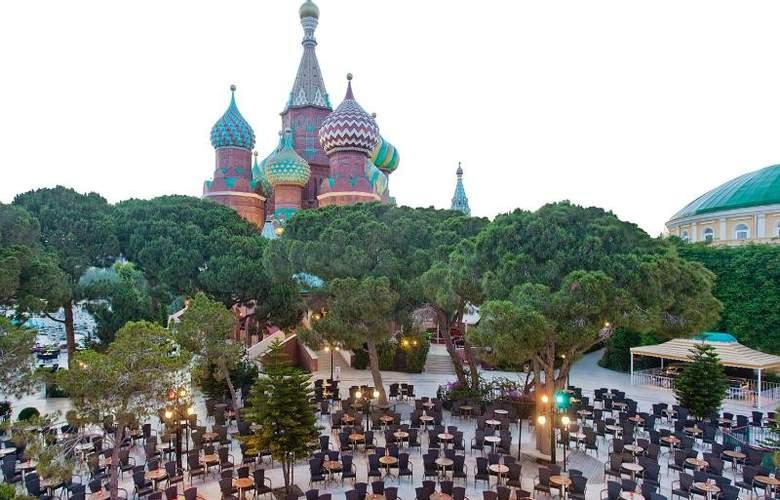Wow Kremlin Palace - Hotel - 11