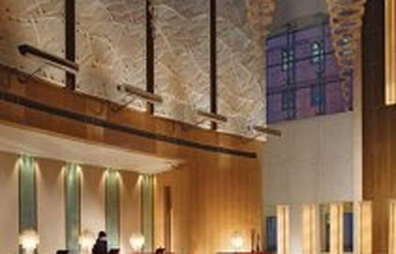 Swissotel Krasnye Holmy - Hotel - 0