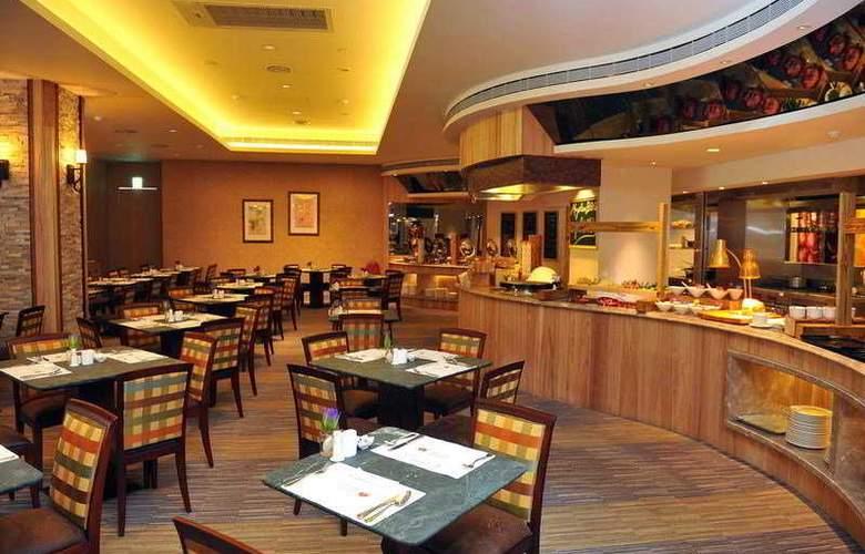 Hualien Chinatrust - Restaurant - 5