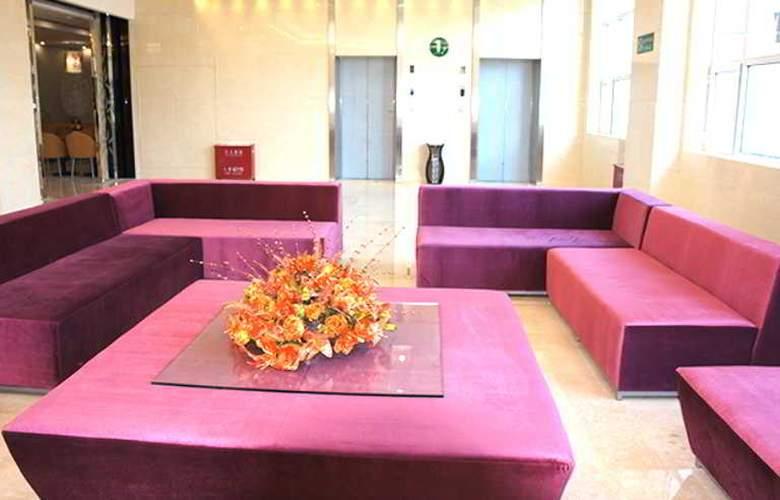 CYTS Shanshui Trends Hotel (Tianzhu Branch) - General - 13