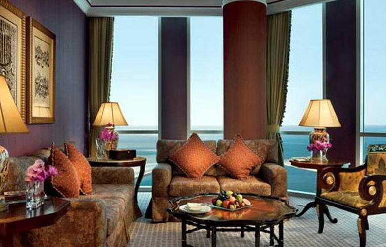 The Ritz-Carlton Doha - Room - 2
