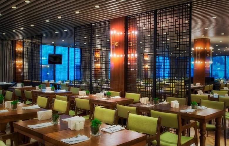 Sura Hagia Sophia Hotel - Restaurant - 68
