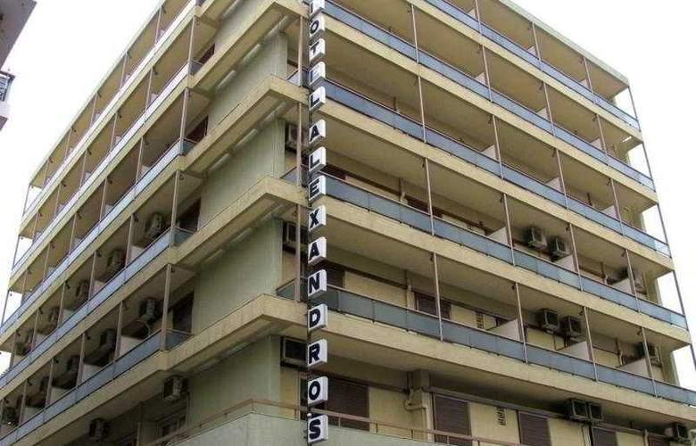 Alexandros - Hotel - 0