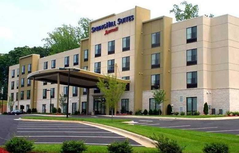 SpringHill Suites Winston-Salem Hanes Mall - Hotel - 22