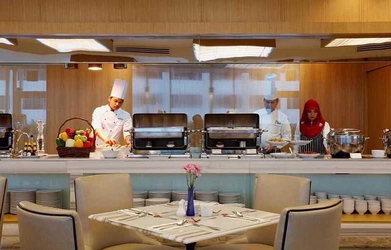 Centara Hotel Hat Yai - Restaurant - 21