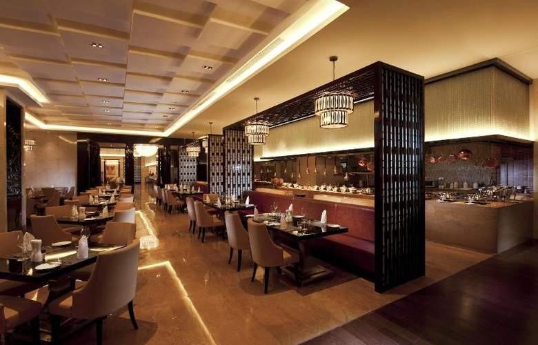 Hilton Nanjing - Restaurant - 5