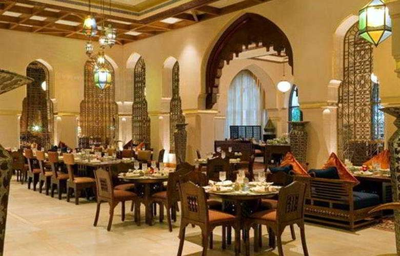 The Palace Downtown Dubai - Restaurant - 6