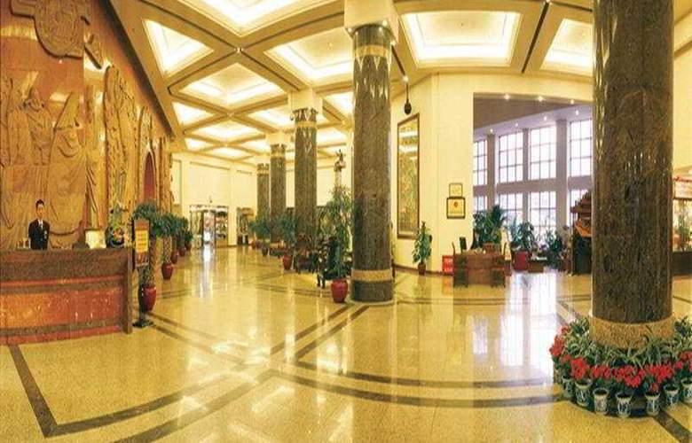 Yinhe Dynasty - Hotel - 0