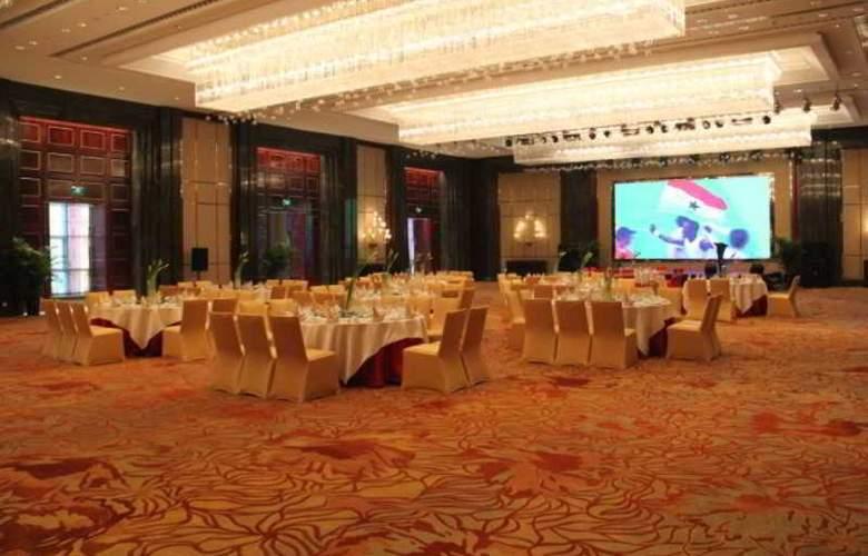Howard Johnson Kangda Plaza Qingdao - Conference - 4