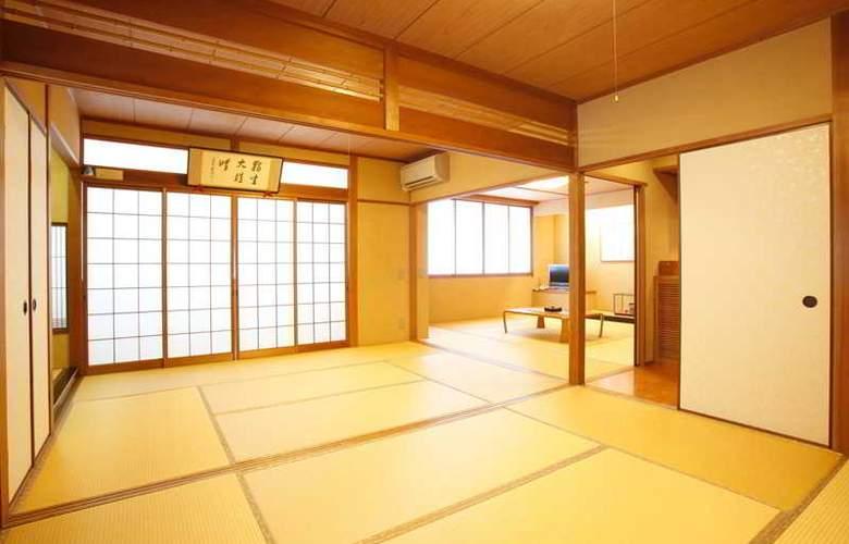 Gion Shinmonso - Hotel - 11