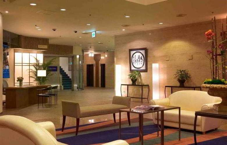 Welco Narita - Hotel - 9