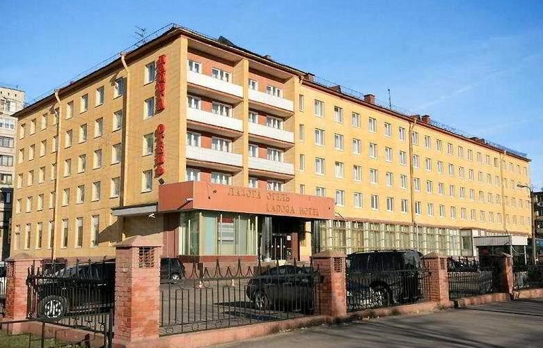Ladoga - Hotel - 0