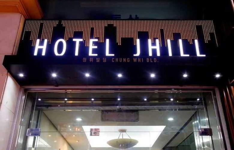 J Hill Hotel Myeongdong - Hotel - 4