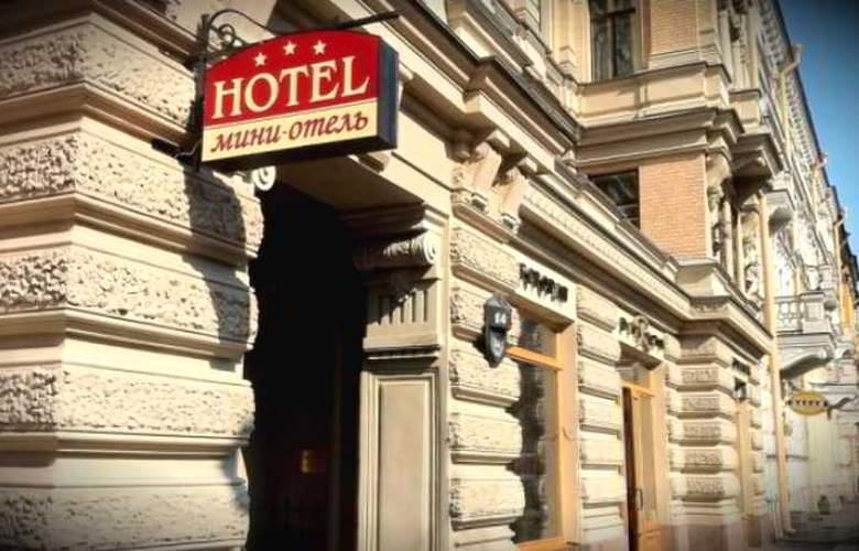 Sonata at Mayakovskogo str. - Hotel - 1