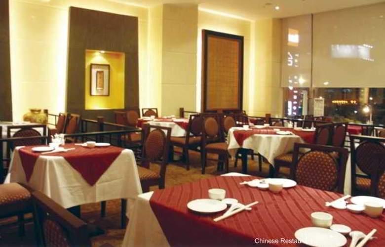 Taipei International - Restaurant - 8