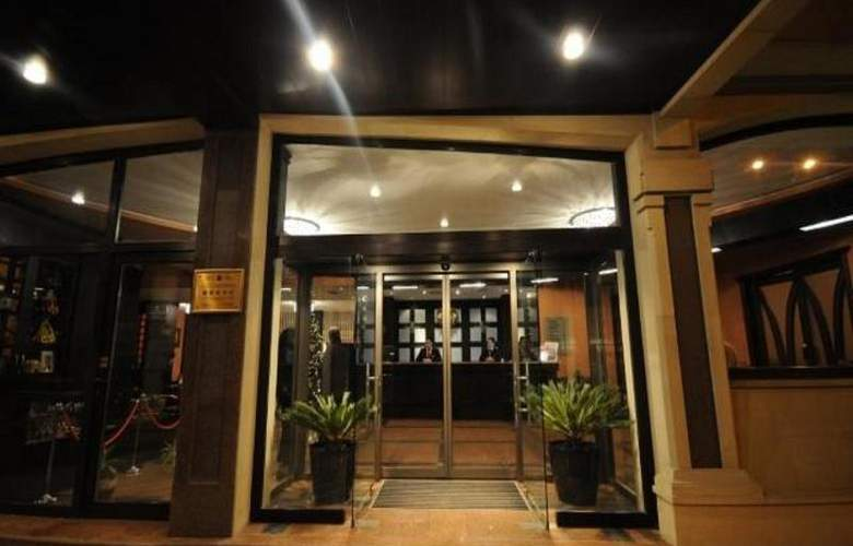 The Crown - Hotel - 8