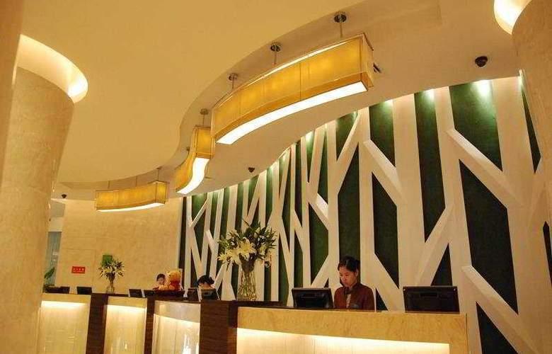 Holiday Inn Hefei - General - 1