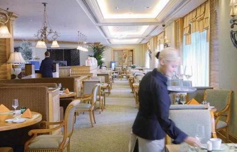Intercontinental Kyiv - Restaurant - 6