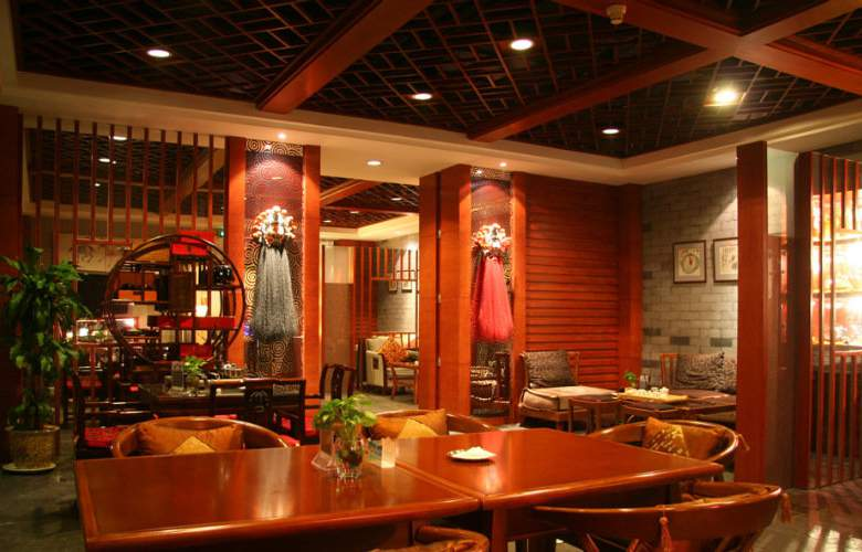 Prime Hotel Beijing - Bar - 4