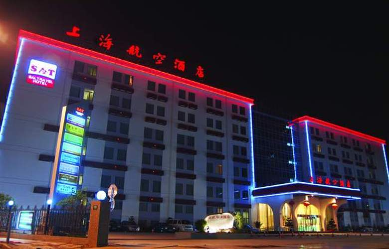 Airlines Travel South Railway Station Branch - Hotel - 0