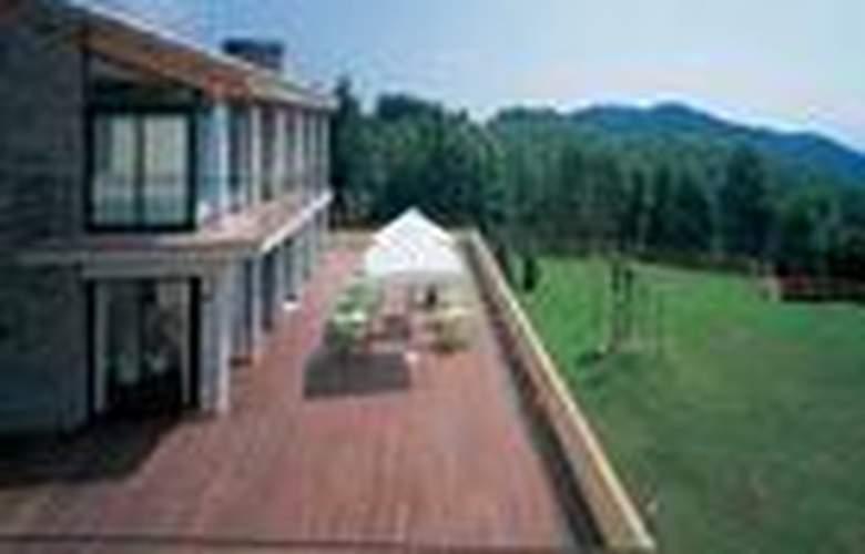Vilar Rural de Sant Hilari Sacalm - Hotel - 5