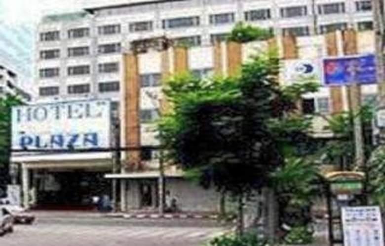Plaza Bangkok - Hotel - 0