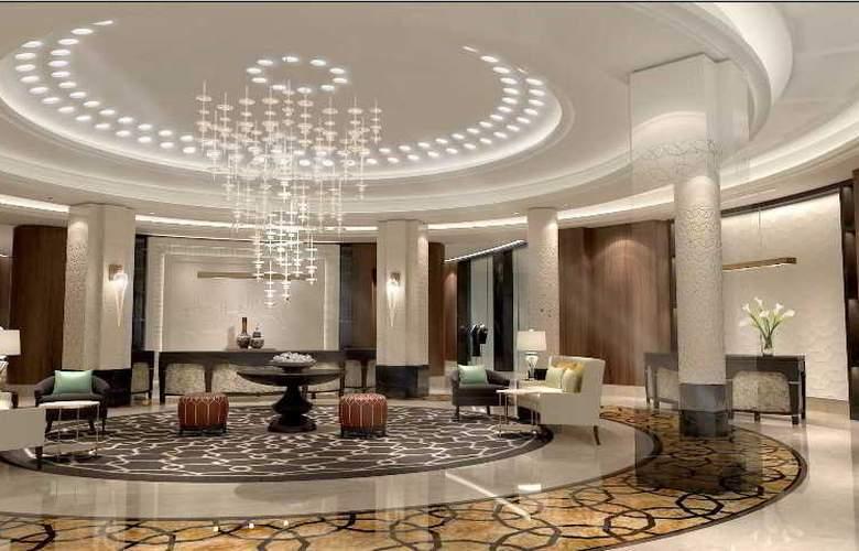 Hyatt Regency Istanbul Atakoy Hotel - General - 1