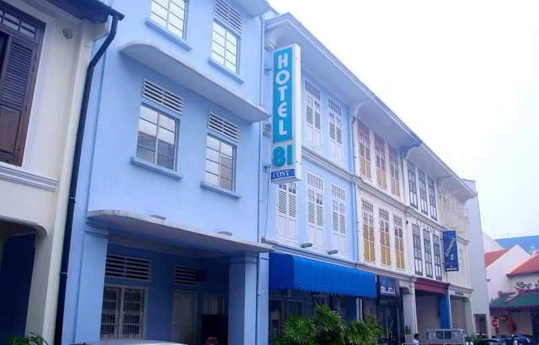 Hotel 81 Cosy - Hotel - 0